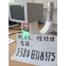 手提式X光机/联系人程经理/一三八零六三一八三七五