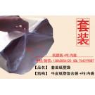 灌装方底阀口牛皮纸袋生产企业-25公斤方底阀口纸塑袋生产商
