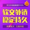 滨州百度爱采购b2b发布/网站关键词优化/网站排名优化