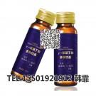 GABA氨基丁酸胶原蛋白液态饮OEM,氨基丁酸植物多肽口服液贴牌