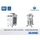 特域(S&A)CW-5300工业冷水机,冷却医疗激光美容设备