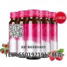 微商酸枣仁胶原三蛋白肽液态饮贴牌,氨基丁酸饮品代工