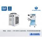 实验室设备机器的冷却怎么解决,特域冷水机给你安排上了