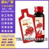 红参低聚肽口服液ODM贴牌,胶原蛋白红参石榴植物饮品代加工