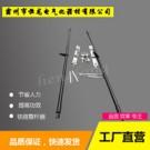铁路接触网整杆器/机械式整杆器/液压整杆器/铁路接触网工器具