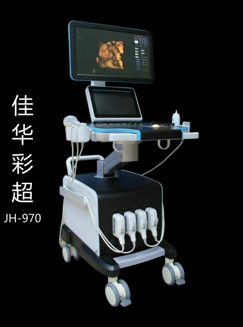 彩色超声多普勒JH-970A款