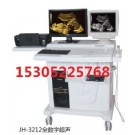 B型超声诊断仪生产供应商