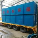 益海-地埋一体化污水处理设备