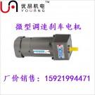 5IK60GN-S3微型减速电机,现货小型减速机
