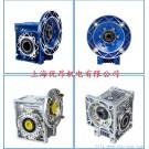 NMRV25、NMRV30、NMRV40涡轮蜗杆减速机
