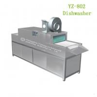 YZ-802学校食堂全自动商用多功能洗碗机厂家直销一年质保