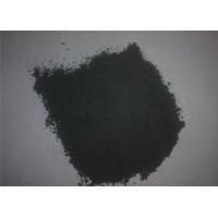 长沙望城区回收处理库存/过期钴酸锂 钴粉