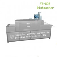 YZ-805全自动商用厨房流水线洗碗机网带平放式厂家直销