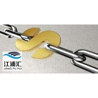 江浦汇B2B商城|功能强大的多用户供应链管理平台