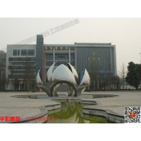 华阳雕塑 重庆广场雕塑 山西不锈钢雕塑 四川景观雕塑