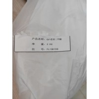厂家直销4,4'-联苯二甲酸原料