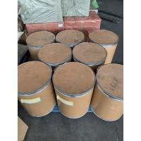 生产大量乙酰丙酮铁厂家