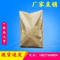 生产布洛芬原料现货价格