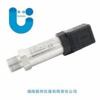 压阻式压力传感器, 冶金压力变送器