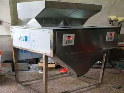 辽宁电脑款颗粒粉剂自动包装机  现货热销中