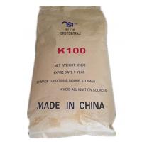 调节剂K100 发泡调节剂K100 PVC发泡调节剂K100