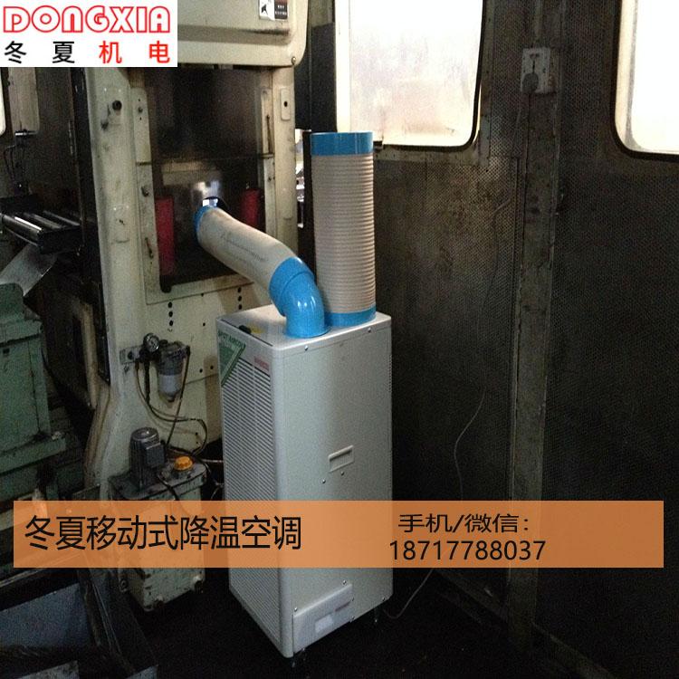 机器降温设备SAC-25D