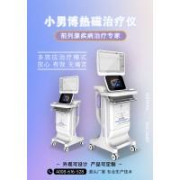新款较新腺治疗仪厂家直销较新腺仪器价格