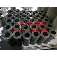 替代INDUFIL INL-Z-620-CC05-V