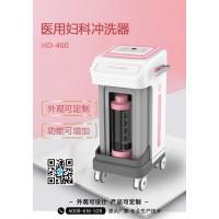 新款医用冲洗器多少钱一台 妇科冲洗器厂家直销