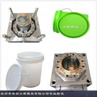 10公斤18L20L25升方桶空桶现货|模具定制