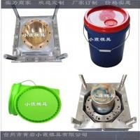 20升25L30L35L40公斤中石化桶塑胶空桶现货|模具定制