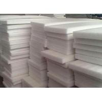 珍珠棉公司 直销重庆珍珠棉板材 厚度5-100mm珍珠棉板材