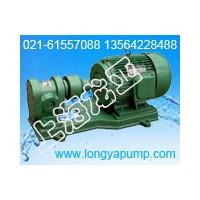供应25W-60不锈钢旋涡泵