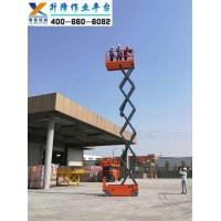 移动式升降机丨惠州移动式升降机有哪些常见种类