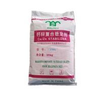 PVC透明管专用稳定剂CZ991 钙锌稳定剂CZ991