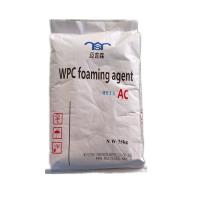 XPE制品专用发泡剂HD-15 IXPE制品专用发泡剂