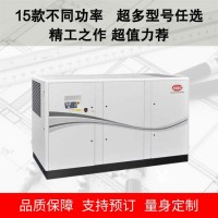 90千瓦螺杆式空气压缩机 货源充足 药品制造专用
