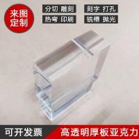 上海亚克力板定制加工透明加厚有机玻璃亚克力盒子定制抛光粘接