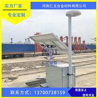 汇龙定制雷电监测预警系统价格 雷电监测监管预警系统厂家