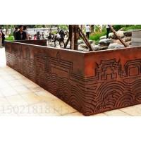 镇江城市红锈耐候钢板浮雕花池 景观树围挡雕塑定制