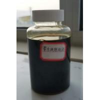 水处理药剂聚合硫酸铁铝