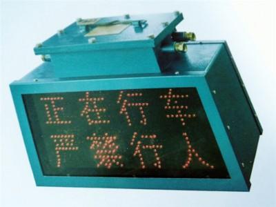 本安语音声光报警器KXB127矿用隔爆语音可定做