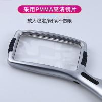 供应惠视康矩形直径110*64mm手持带LED的亚克力放大镜