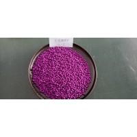 高锰酸钾氧化铝球变色球吸附剂  厂家直供 欢迎咨询