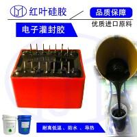 北京配网控制柜环保防腐耐高温高分子防潮封堵剂