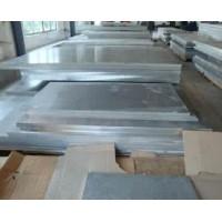 5052铝板厂家现货规格报价