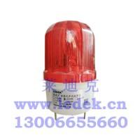 莱迪克LED-956旋转式声光报警器220V红色制造厂商