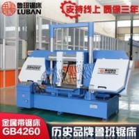 GB4260龙门带锯床 液压夹紧双柱设计 支持线上使用指导