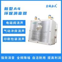 供应全气动冲床消声器全气动包装机消声器多列粉剂包装机消声器