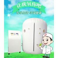 高压氧舱厂家     家用氧舱      产地广州